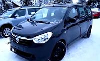 Dacia Lodgy Erlkönig