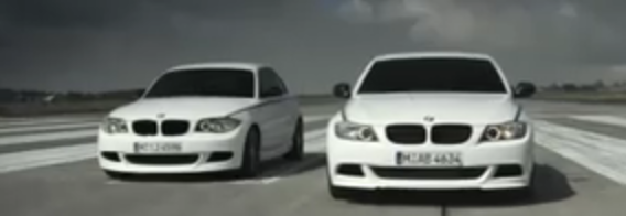 BMW Performance Trailer Video